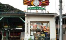 Kasumi Tourist Association