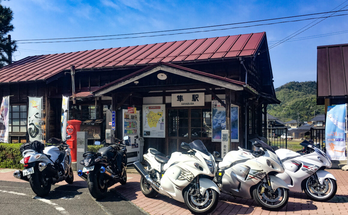 Japanese old train station stirs up nostalgia with beautiful rural setting