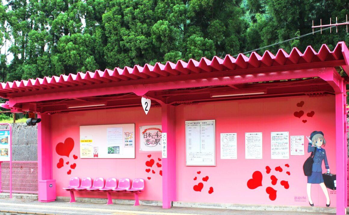 ピンクに包まれた恋の溢れる「恋山形駅」