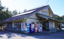 浜坂観光協会