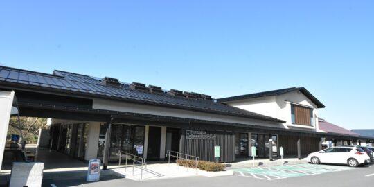 鳥取砂丘ビジターセンターフェスティバル2020