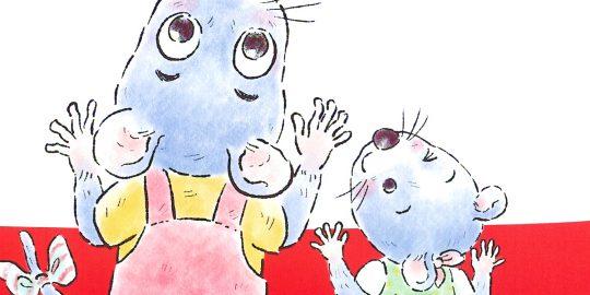 イラストレーター雲坂紘巳作品展「おたからとの対話~変わり兜変~」