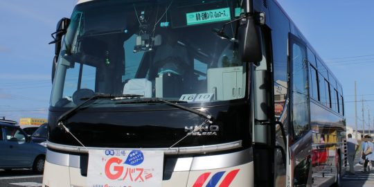 鳥取因幡「Gバス」南コース