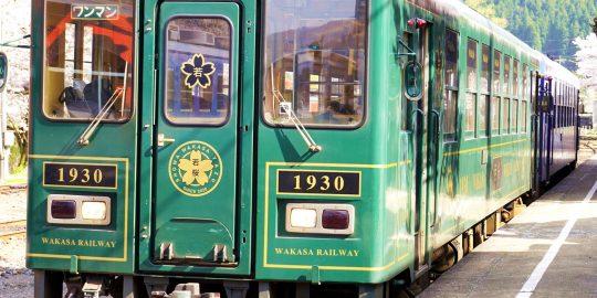 「若桜鉄道観光列車利用促進キャンペーン(麒麟のまち圏域)」参加者募集