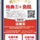 日本ユニシス株式会社が提供するプラットフォーム「FESTRAVEL®」での送客トライアルを実施