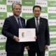SAVOR JAPAN(農泊 食文化海外発信地域)認定